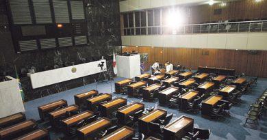 plenario vazio