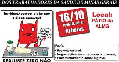 cartaz assembleia 16 DE OUTUBRO site