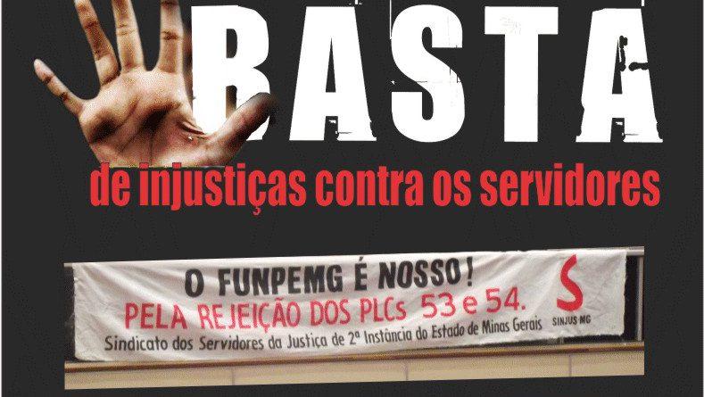golpe na aposentadoria dos servidores funpemg vai parar no ministerio publico Minas Sem Censura