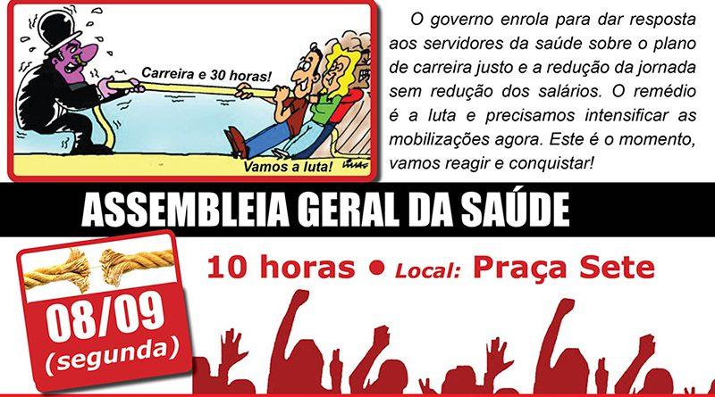 cartaz 08-09 site