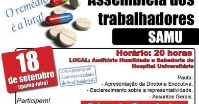 cartaz assembleia SAMU 18-09