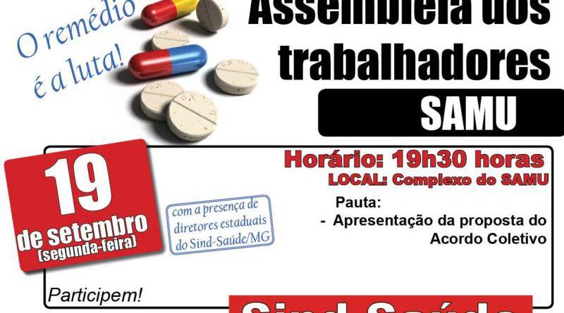 cartaz assembleia SAMU 19 setembro1