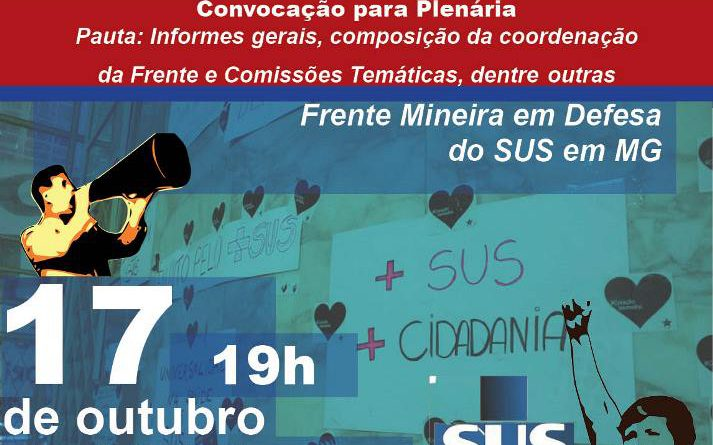 Convite Frente 17 out