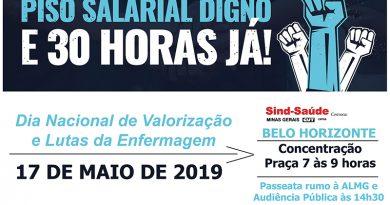 17 Cartaz Dia Nacional Enfermagem site