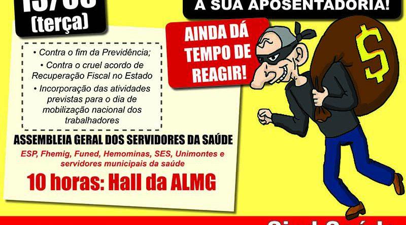 13 08 Cartaz Assembleia Geral Fim da Previdencia estadual s