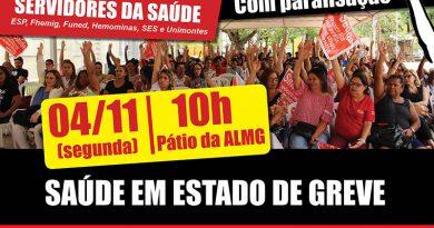 04 11 Cartaz Assembleia Geral EstadoDeGreveSite