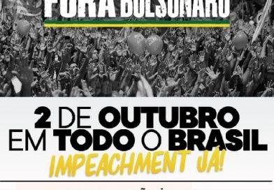 Dia Nacional de Luta pelo #ForaBolsonaro! terá ato unificado em Belo Horizonte na Praça da Liberdade